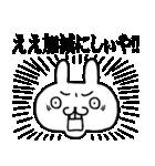 ★★荒ぶる関西弁ウサギ!!!!★★(個別スタンプ:18)