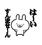 ★★荒ぶる関西弁ウサギ!!!!★★(個別スタンプ:19)