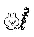 ★★荒ぶる関西弁ウサギ!!!!★★(個別スタンプ:21)