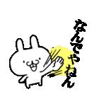 ★★荒ぶる関西弁ウサギ!!!!★★(個別スタンプ:24)