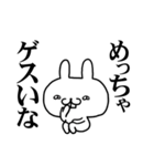 ★★荒ぶる関西弁ウサギ!!!!★★(個別スタンプ:25)