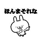 ★★荒ぶる関西弁ウサギ!!!!★★