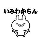 ★★荒ぶる関西弁ウサギ!!!!★★(個別スタンプ:30)