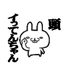 ★★荒ぶる関西弁ウサギ!!!!★★(個別スタンプ:31)