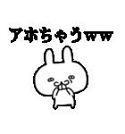 ★★荒ぶる関西弁ウサギ!!!!★★(個別スタンプ:32)
