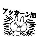 ★★荒ぶる関西弁ウサギ!!!!★★(個別スタンプ:33)