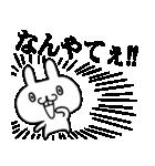 ★★荒ぶる関西弁ウサギ!!!!★★(個別スタンプ:34)