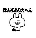 ★★荒ぶる関西弁ウサギ!!!!★★(個別スタンプ:35)
