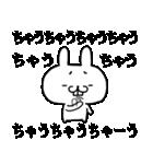 ★★荒ぶる関西弁ウサギ!!!!★★(個別スタンプ:36)