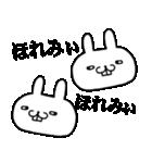★★荒ぶる関西弁ウサギ!!!!★★(個別スタンプ:37)