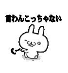 ★★荒ぶる関西弁ウサギ!!!!★★(個別スタンプ:38)