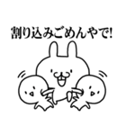 ★★荒ぶる関西弁ウサギ!!!!★★(個別スタンプ:39)