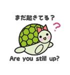 使える彼女 かめちゃん(個別スタンプ:03)