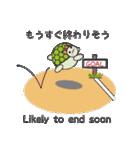 使える彼女 かめちゃん(個別スタンプ:14)