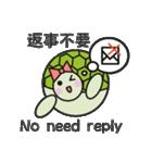 使える彼女 かめちゃん(個別スタンプ:15)