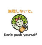 使える彼女 かめちゃん(個別スタンプ:16)