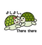 使える彼女 かめちゃん(個別スタンプ:19)