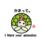 使える彼女 かめちゃん(個別スタンプ:36)