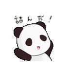 ぱんだ先輩!!(個別スタンプ:02)
