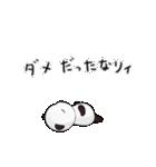 ぱんだ先輩!!(個別スタンプ:05)