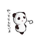 ぱんだ先輩!!(個別スタンプ:06)