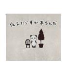 ぱんだ先輩!!(個別スタンプ:07)