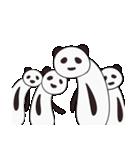 ぱんだ先輩!!(個別スタンプ:08)