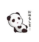ぱんだ先輩!!(個別スタンプ:09)