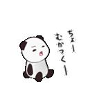 ぱんだ先輩!!(個別スタンプ:10)