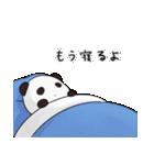 ぱんだ先輩!!(個別スタンプ:16)