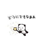ぱんだ先輩!!(個別スタンプ:17)