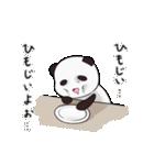 ぱんだ先輩!!(個別スタンプ:18)