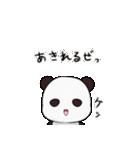 ぱんだ先輩!!(個別スタンプ:19)