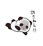 ぱんだ先輩!!(個別スタンプ:20)