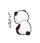 ぱんだ先輩!!(個別スタンプ:21)