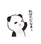 ぱんだ先輩!!(個別スタンプ:26)