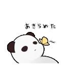 ぱんだ先輩!!(個別スタンプ:29)
