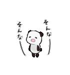 ぱんだ先輩!!(個別スタンプ:30)