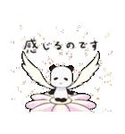 ぱんだ先輩!!(個別スタンプ:31)