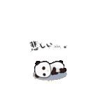 ぱんだ先輩!!(個別スタンプ:32)