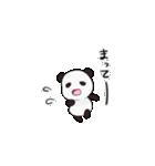 ぱんだ先輩!!(個別スタンプ:33)