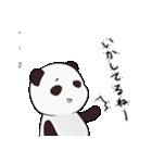 ぱんだ先輩!!(個別スタンプ:35)