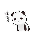 ぱんだ先輩!!(個別スタンプ:37)
