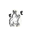 ぶちゃうさ2(個別スタンプ:04)