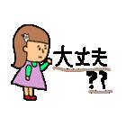 実用性追求スタンプ for 夫婦(個別スタンプ:2)