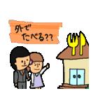 実用性追求スタンプ for 夫婦(個別スタンプ:25)