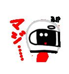 モーターバイク乗り(個別スタンプ:40)