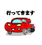 スポーツカーフレンズ1(個別スタンプ:09)