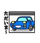 スポーツカーフレンズ1(個別スタンプ:10)