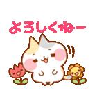 ぴかぴかとぽかぽかの春。(個別スタンプ:03)